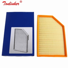 Air Filter Fit For Volvo XC90 2.5T D5 T6 AWD XC70 CROSS COUNTRY 2.4 Model 2002-2007 2008-2012 Oem:8638600 Car Accessories