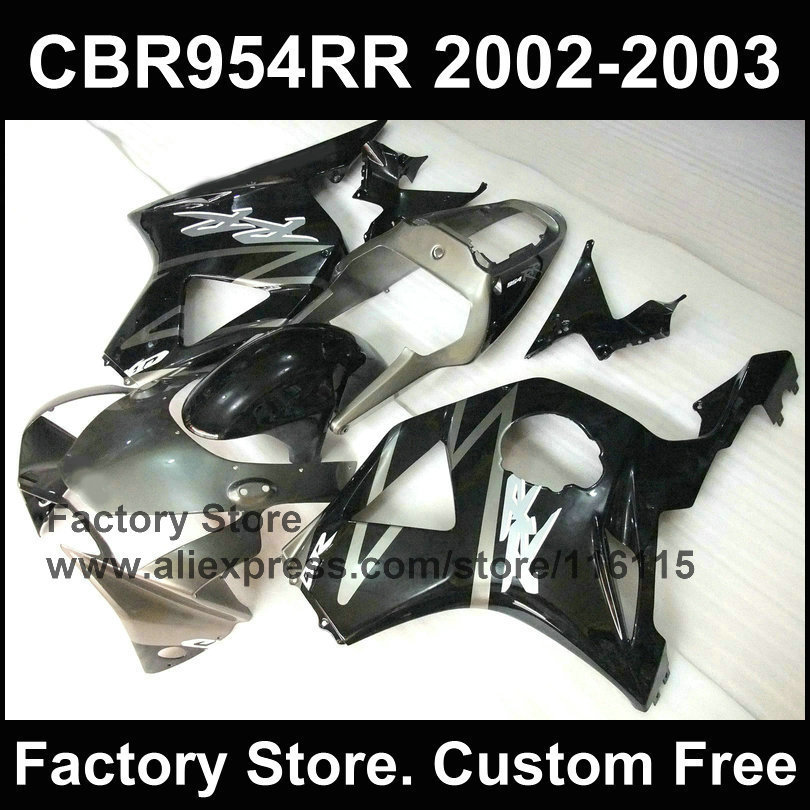 ABS plastic Gray Injection mold body kit for HONDA CBR900RR 2002 2003 fireblade CBR 954RR CBR900 RR 02 03 CBR954 fairing kit