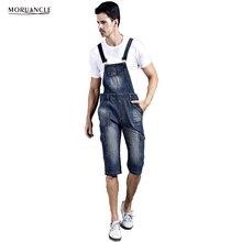 MORUANCLE 2017 Mens Short Denim Overalls Jeans Male Loose Denim Jumpsuit Baggy Capris Suspenders Denim Bib Plus Size M-8XL