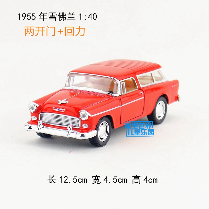 KT 1/40 Scale Pull Back Car Toys USA 1955 Chevrolet Vintage Diecast Metal Car Model Toy For Gift/Kids/Collection