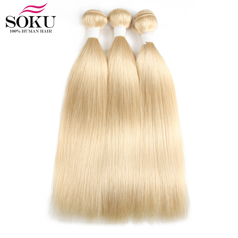 Brazilian Straight Remy Hair Honey Blonde Color 3 Bundles 100% Natural Human Hair Weave Extensions Bundles Hair Weave 613 SOKU