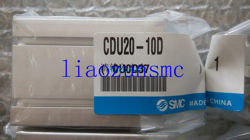 // CDU20-10D SMC new original authentic Free Mount Cylinder
