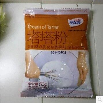 50 г * 2 пакета(ов) выпечки материал торт Эмульгатор торт Отек агента камень винный камень