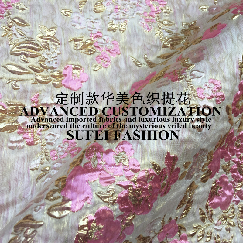 140cm wide pink purple green jacquard spring and autumn dress jacket outwear fabric 3colors available S136