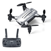 KY301 2.4Ghz Foldable RC Quadcopter Drone Aircraft With 30W Camera Real-time Alt