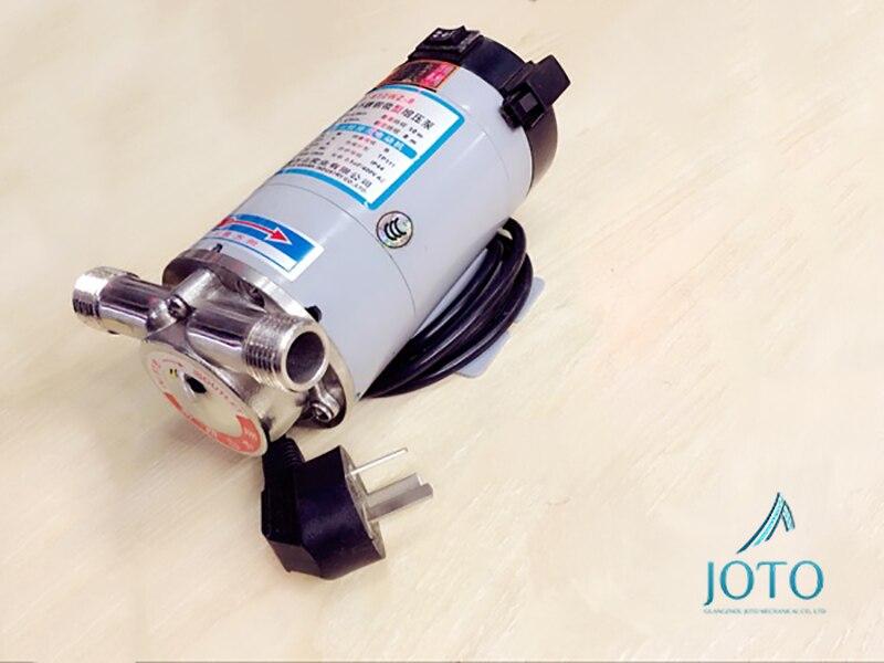 Circulation de refroidissement industrielle de pompe de propulseur dacier inoxydable de 90 W 220 V Micro 15mmCirculation de refroidissement industrielle de pompe de propulseur dacier inoxydable de 90 W 220 V Micro 15mm