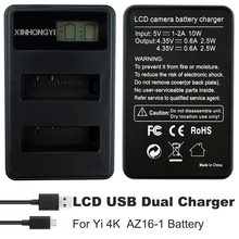 YI 4K Charger For xiaomi Yi 4K Xiao yi 4k Action Camera AZ16-1 Battery USB Dual LCD chargers xiaoyi YI II 4k+ Lite Accessories цена и фото
