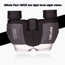 Hot Selling Nikula Brand Paul 10X22 Pocket High-definition on Low Light Level Night Vision Binoculars Telescope 2015 New
