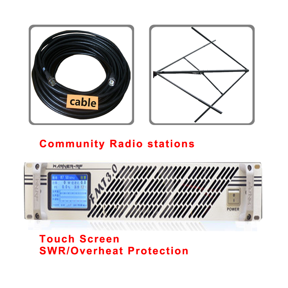 300W 350W FM transmitter city radio station with circularly polarlized antenna and 30meters cable kit set