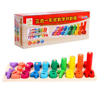 Math Toys Learning Education Hobbies wooden Toys educational children Game boys girls kids early learning education child number