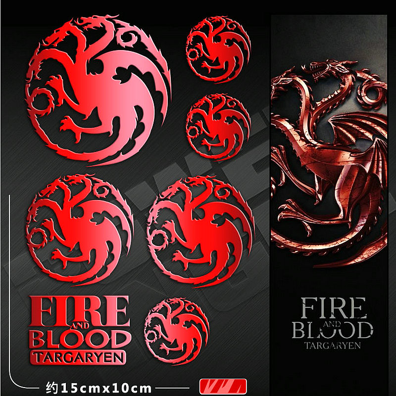 7pcs/set Large Stickers Hot TV Game of Thrones 3D Metal Stickers For Phone Laptop Car Fridge Decal Sticker Luxury Toy Sticker