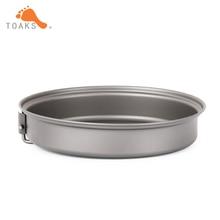 TOAKS Titanium Outdoor Cookware Set With Folding Handle Diameter 145mm Eco-friendly Ultralight Portable Pan