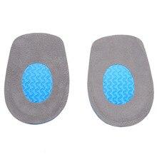 Стоп пятки боли-гель подошвенный фасциит пятки подушки поддержки колодки для обуви