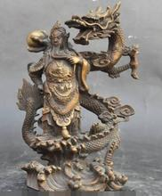 free shipping S4622 chinese Three Kingdoms bronze Guan Gong Guan Yu Warrior Ares stand dragon statue