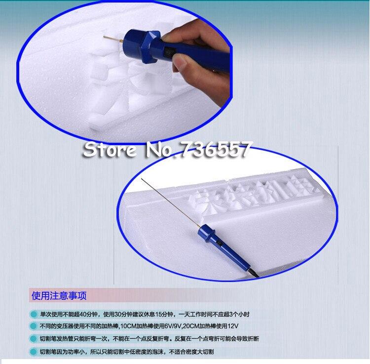 Craft Hot Knife Styrofoam Cutter 1Pc 10CM Pen CUTS FOAM KT Board Cutting Machine Electronic Voltage Transformer Adaptor