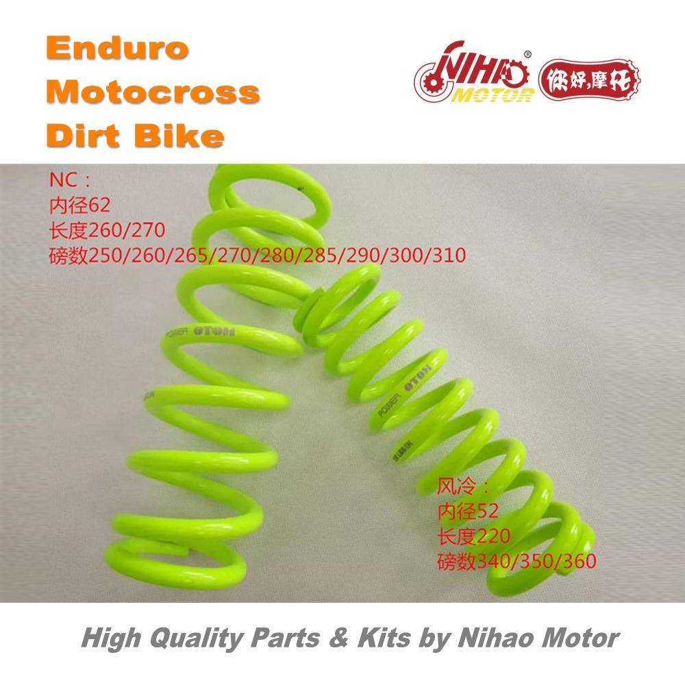 105 Motocross Parts Performance Rear shock spring 62mm L 260mm 250 to 310 ound NC ZONGSHEN Enduro Kit Dirt bike spare cross