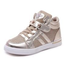 أطفال 2018 الأطفال فتاة العلامة التجارية بريق عالية أعلى حذاء رياضة فتاة لطيف كيتي موضة المدرب طفل بو الجلود الترتر حذاء