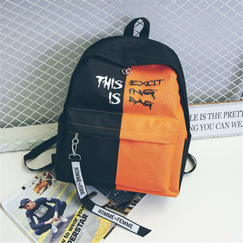Harajuku Ulzzang Canvas Personality Hip Hop Backpack Male/female Travel Backpack Stylish School Student Bag Pack For Men/women