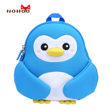 NOHOO дети детские рюкзаки 3D милый мультфильм школьные сумки подарок для маленьких мальчиков девочек pengiun довольно мешки для От 2 до 4 лет