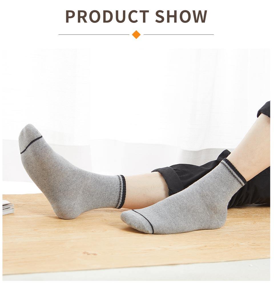 07 socks men sports