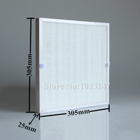 1 piece DIY 305mm *305mm Air Purifier Parts HEPA Dust Filter Free Shipping !