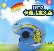 Kids helmet con patrón de dibujos animados Nueva motocicleta niño casco de la motocicleta open face casco niños casco de edad: 2-9 tamaño: 50-54 cm