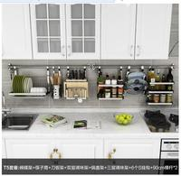 304 stainless steel kitchen shelves wall hanging wall with a thick perforated knife rack to hang a hanger rod.005
