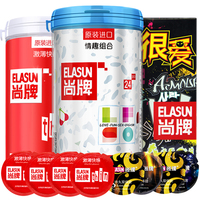 Elasun 54 Pcs Condoms 7 Types Ultra thin Ice and Fire Latex Dots Penis Condoms For Man,Adult Sex Safer Contraception For Couples