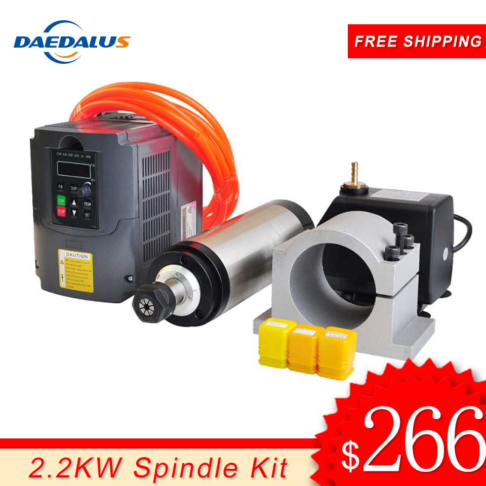 Free Shipping CNC Spindle 2 2KW Water Cooled Spindle Motor 220V 110V Inverter 80MM Clamp Water