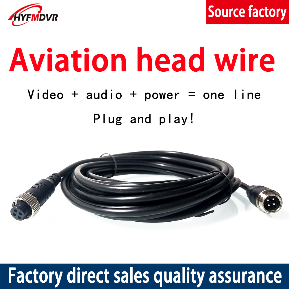 Factory Spot Wholesale Aviation Head Audio And Video Integrated Line Support Custom Length Truck/bus Camera Monitoring Line