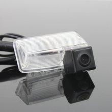 Для Toyota Crown S200 2010 2011/парковка Камера/заднего вида Камера/HD CCD Ночное видение + Реверсивный резервное копирование Камера