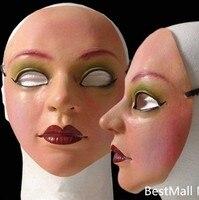 Ex Machina Sister Mask Female Mask Latex Silicone Realistic Human Skin Masks Halloween Dance Masquerade Masks