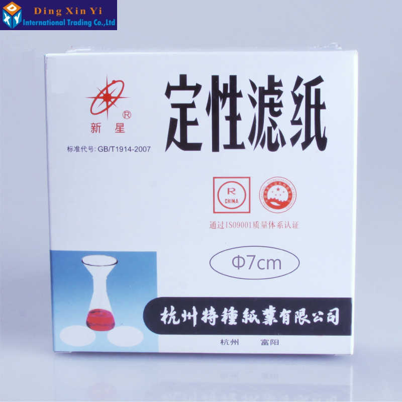 100PCSbag 7cm Circular Qualitative filter paper Laboratory filter paper Slowmediumfast speed Funnel filter paper
