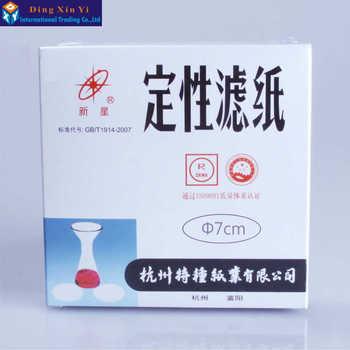 100 шт./пакет 7 см круговой качественный фильтр-бумага лабораторный фильтр-бумага медленная/Средняя/быстрая скорость фильтр-воронка бумага