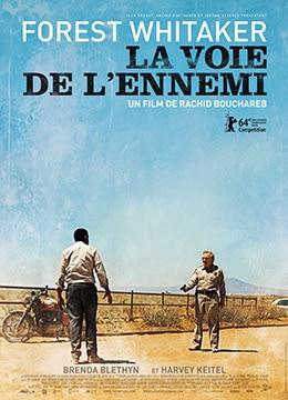 《敌人之路》2014年美国,法国剧情电影在线观看