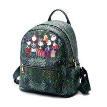 Вышивка женщины рюкзак Китайский мода Национальный стиль женский Рюкзак для девочки-подростка кожа печати рюкзак ШКОЛЫ ME682