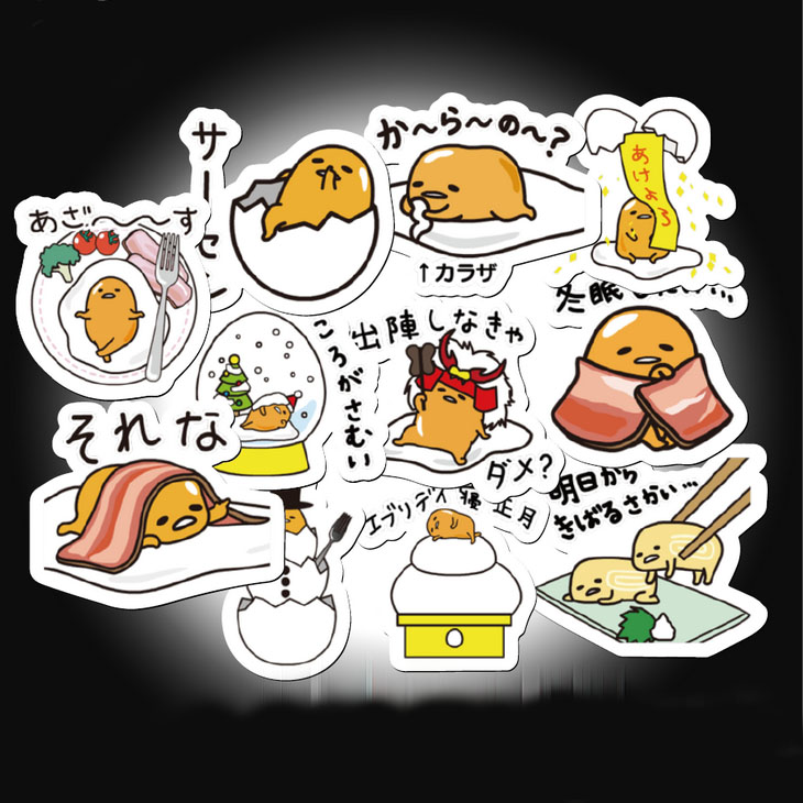 Cute Sanrio Gudetama Lazy Egg Stickers Diary Stickers Scrapbooking Decoration PVC Stationery DIY Cute Stickers School SupplyCute Sanrio Gudetama Lazy Egg Stickers Diary Stickers Scrapbooking Decoration PVC Stationery DIY Cute Stickers School Supply