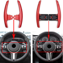 Steering Wheel Paddle Extension Shifter Replacement For BMW F20 F22 F31 F34 F35 F30 F32 F10 F18 F11 F07 F12 F02 F15 F16 F25 F26 jinke 2pcs 5x120 72 5cb centric wheel spacer hubs m14 1 25 bolts for bmw f15 f11 f20 f34 f02 f13 f01 f25 f26 f33 f30 f03 f10 f12