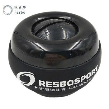 Resbo 30lbs wrist ball power gyroscope black rotor simulator vibration hand spinner wrist gyro exerciser force.jpg 350x350