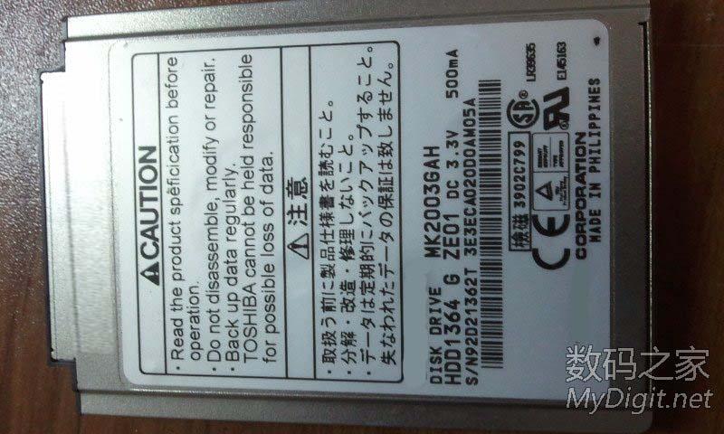 "NOWY 1.8 ""CF / PATA MK2003GAH20GB 4200 RPM Dysk twardy wymienić MK6006GAH MK4006GAH MK4004GAH na laptop IPOD, Darmowa wysyłka"