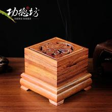 Yellow Peony openwork incense box solid wood mahogany rosewood Queen Lavender burner coil cartridge