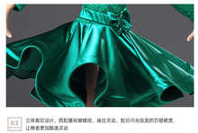 Latin Dance Costume New Children's Practice Girls Costumes Children's Lace Professional Competition Dress Dance Skirt Winter
