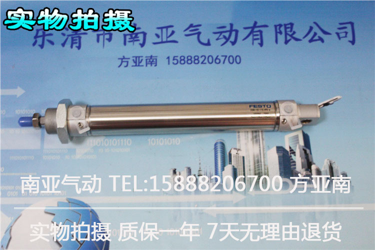 DSNU-32-25-PPV-A DSNU-32-50-PPV-A DSNU-32-75-PPV-A DSNU-32-100-PPV-A FESTO Oround cylinders mini-cylinder original authentic cylinder dsnu 20 50 ppv a 19237