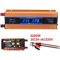 Inversor do carro 2200 w 24v 220v conversor de tensão 24v para 220v carregador de carro volts display dc para ac 50 hz CY924-CNS