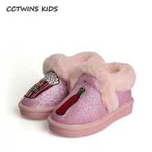 CCTWINS KIDS 2017 Winter Baby Girl Pink BootiesToddler Black Warm Shoe Child Brand Boot Kid Fashion Snow Boot C1301