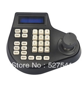 High quality 2D PTZ speed dome keyboard controller