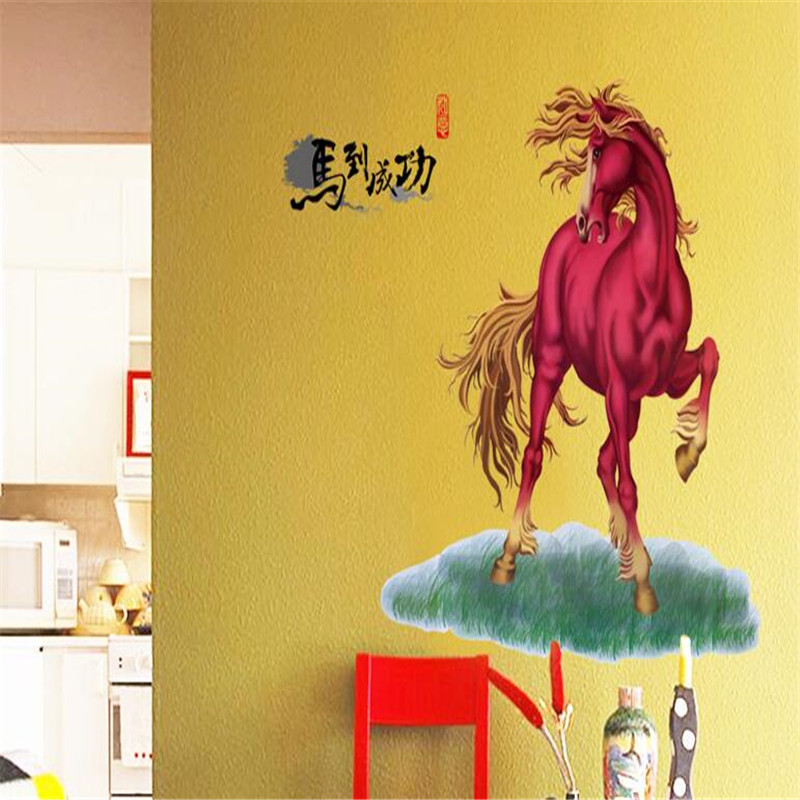 IDFIAF PC Red Horse Wall Stickers Removable Vinyl Decals Art - How do i put up a wall sticker