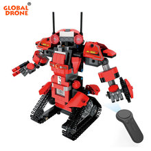 Global Drone RC Robot Tank Building Block Design Robotic for Kids Christmas Birthday Gifts Remote Control Robot Toys for Boys(China)