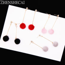Unique Soft Fur Ball PomPom Long Earrings For Women Gold Color Metal Drop Earrings Statement Jewelry Brincos Gift E0442(China)