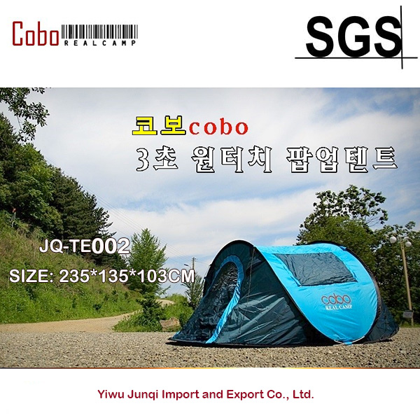 COBO Pop Up Backpacking Camping Hiking Tent Automatic Instant Setup Foldable Beach Shelter for 3-4 Person shengyuan outdoor water resistant automatic instant setup two doors 3 4 person camping tent with canopy